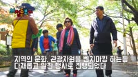 2019 의정돋보기 9회 <부평구의회 의원세미나> 대표이미지