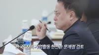 <2020 부평구의회 의정알리미 1회> 대표이미지