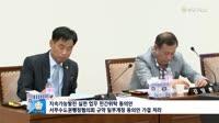 부평구의회 의정브리핑13회   대표이미지